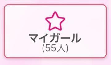 「達成」04/18(日) 18:49 | 美桜の写メ・風俗動画