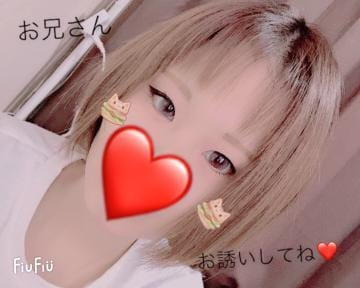 「こんばんは?」04/18(日) 21:34 | ゆいの写メ・風俗動画