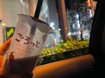 「たくさん」04/19(月) 03:26 | りんの写メ・風俗動画