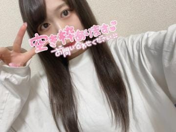 「おはようです?」04/19(月) 08:01   ミアの写メ・風俗動画