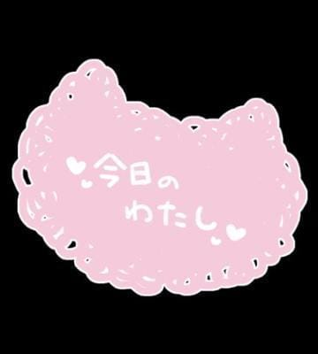 「こんにちは」04/19(月) 14:09   ゆうひの写メ・風俗動画