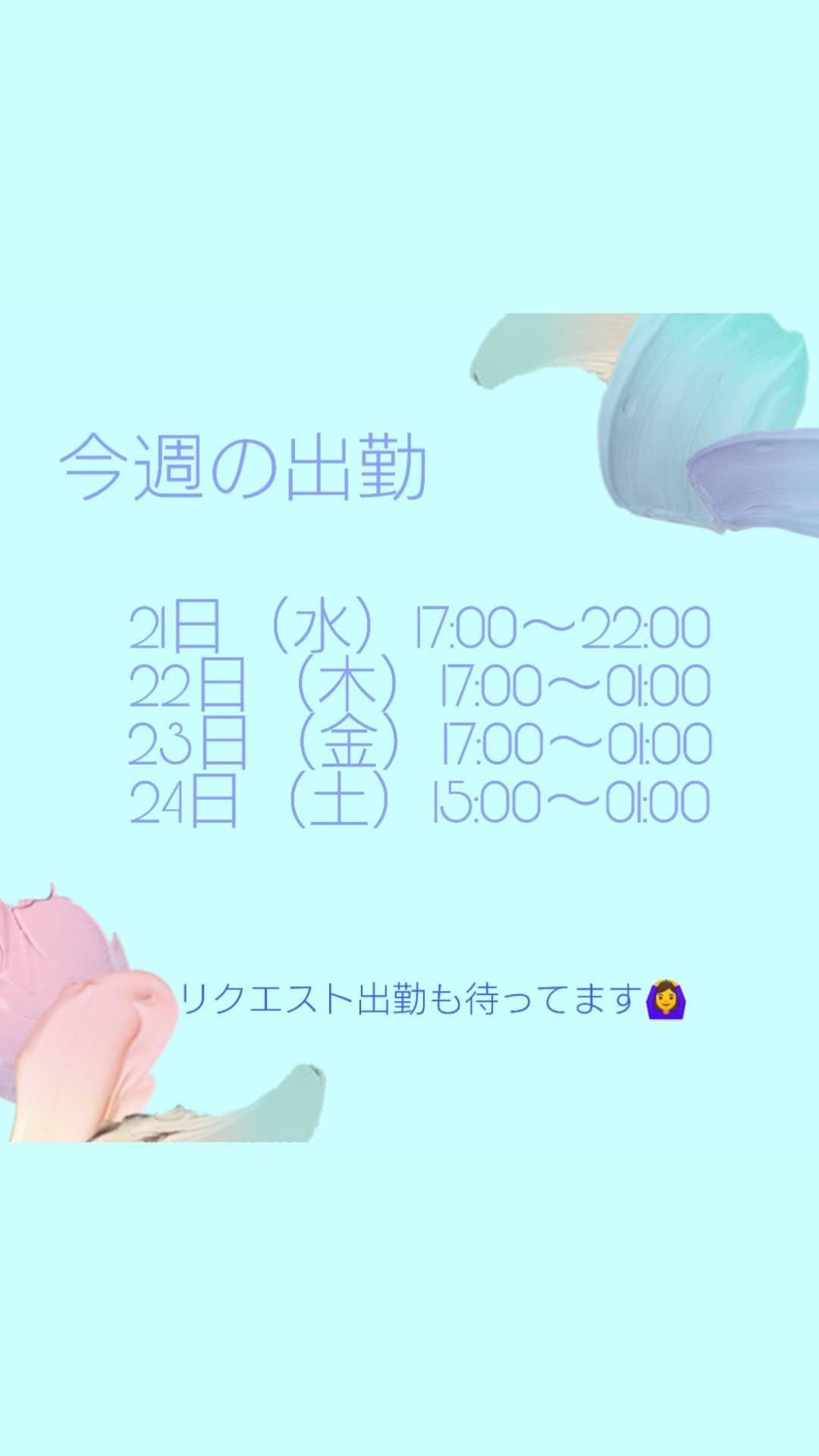 「チェック」04/19(月) 17:18   華咲 りのの写メ・風俗動画