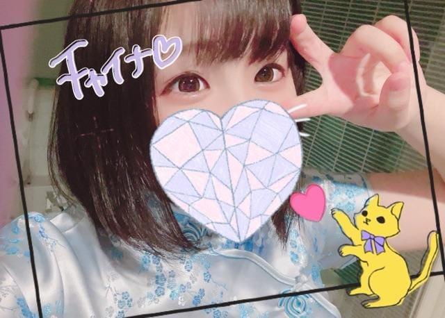 「? マヤちゃん…きゅんっ?」04/19(月) 19:01   きゅんの写メ・風俗動画