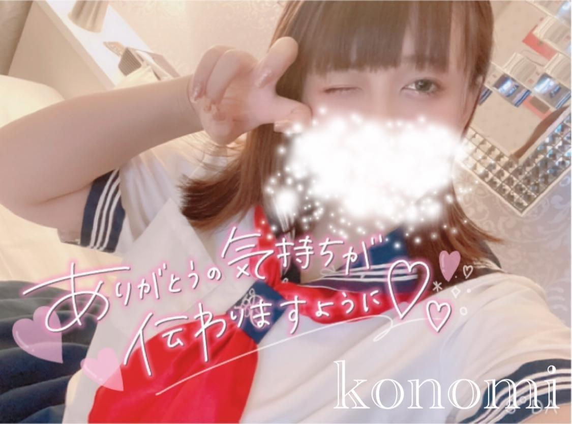 「」04/19(月) 22:27 | このみの写メ・風俗動画