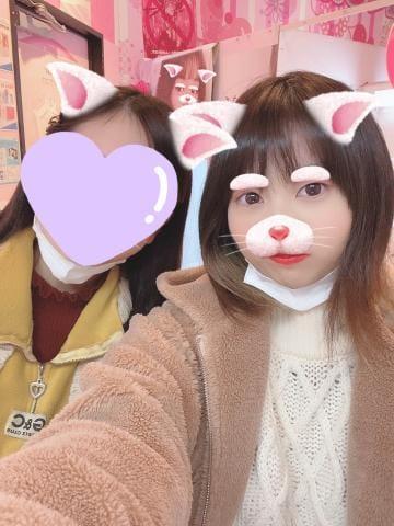 「ありがとう(^人^)」04/20(火) 01:39 | ひなたの写メ・風俗動画