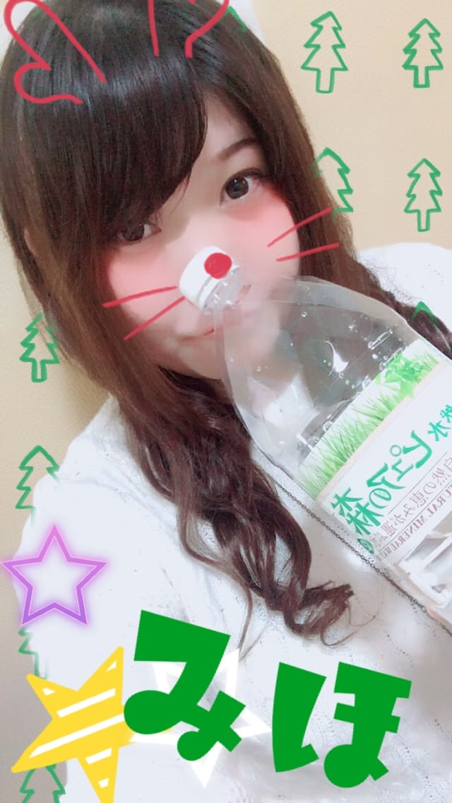 みほ「おはようございます」12/22(金) 12:49 | みほの写メ・風俗動画