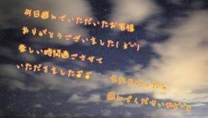 「ありがとうございました。」12/22(金) 14:15 | ☆ホタル☆HOTARU☆の写メ・風俗動画