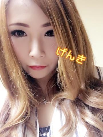 「」12/22(金) 17:51 | げんきの写メ・風俗動画