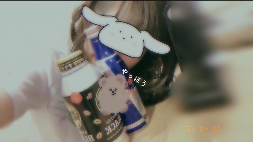 「ほめて」04/21(水) 00:27   杉田の写メ・風俗動画