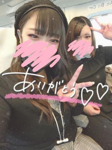 「フレンチキス3P?新規様」04/21(水) 01:24 | モモ【AF、動画撮影OK☆】の写メ・風俗動画