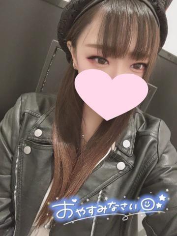 「おやすみ?*゚感謝」04/21(水) 04:48 | モモ【AF、動画撮影OK☆】の写メ・風俗動画