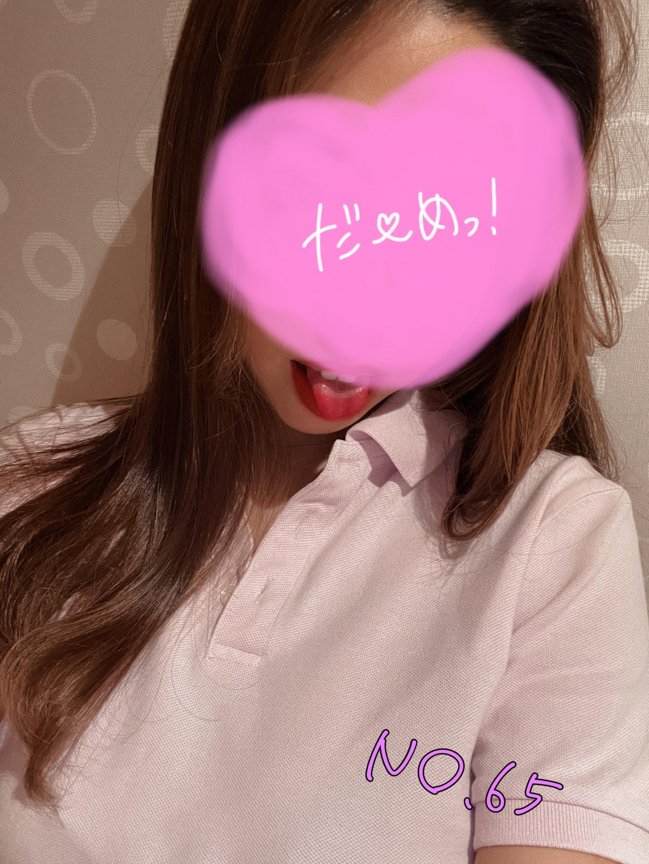 「あいたいきぶん」04/21(水) 10:15   白浜の写メ・風俗動画