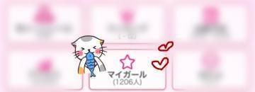 「そういえば!」04/22(木) 16:01 | りんの写メ・風俗動画