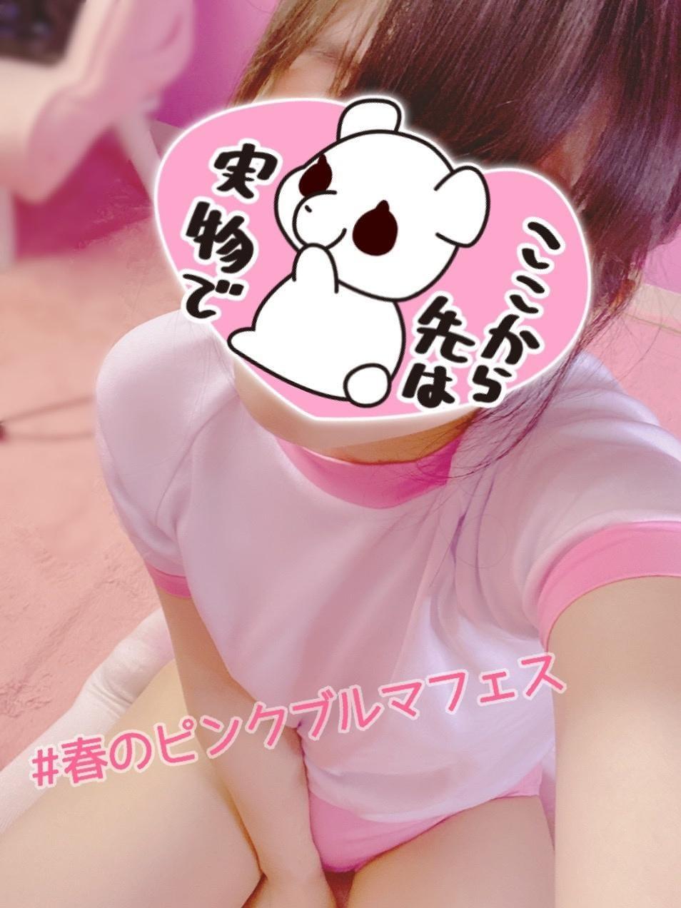 「生で見て欲しいな」04/22(木) 16:28   ちさの写メ・風俗動画