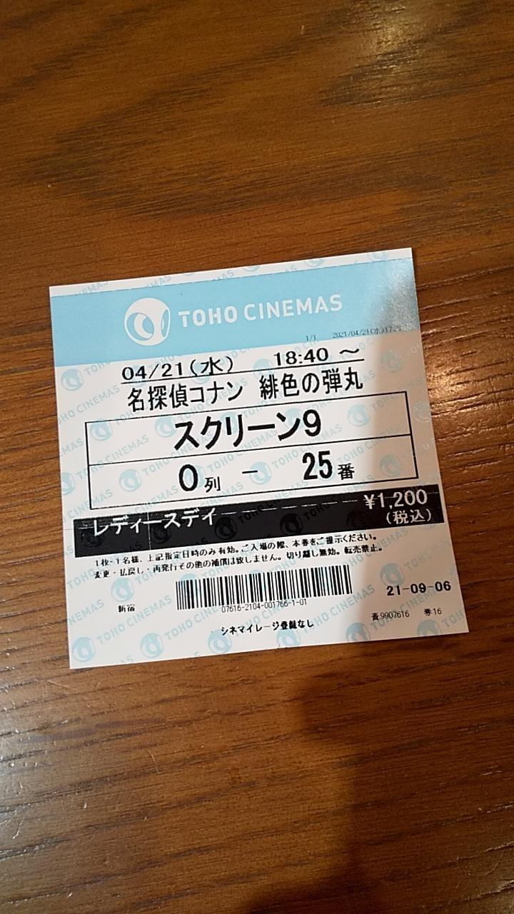 「週刊あおい9号」04/22(木) 18:37   あおいの写メ・風俗動画