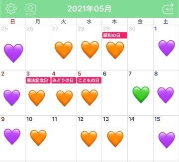 「5月前半シフト(仮)」04/23(金) 12:42 | カレンの写メ・風俗動画