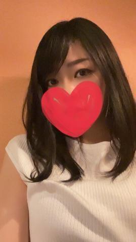 「ありがとーっ♡」04/23(金) 16:33 | 兵頭 ありさの写メ・風俗動画