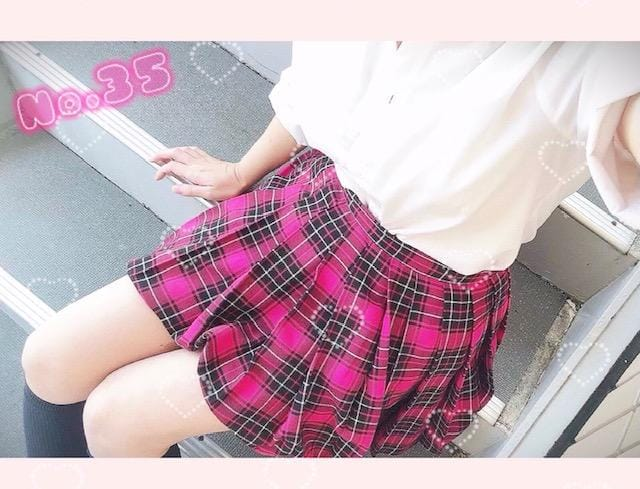 「ピンク大好き♡」04/27(火) 09:54 | No.35小坂の写メ