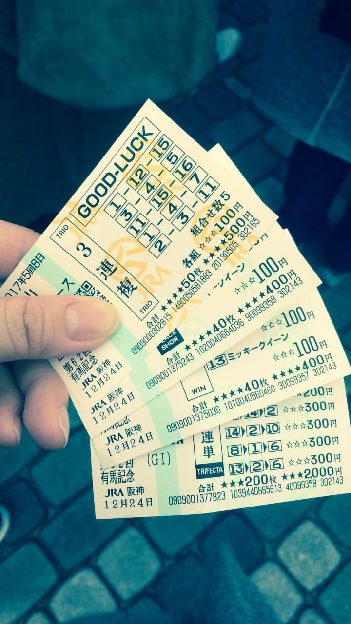 みほ「出勤予定日です」12/25(月) 16:39 | みほの写メ・風俗動画