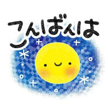 「5月」05/01(土) 23:55   めいの写メ・風俗動画