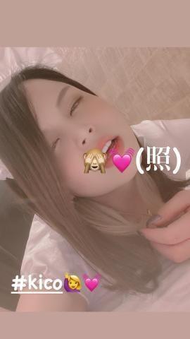 「やばい、、?」05/02(日) 18:02 | キコの写メ