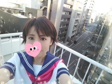 「外の空気🎵」05/03(月) 18:19   かの◆癒し系☆清楚美少女の写メ・風俗動画