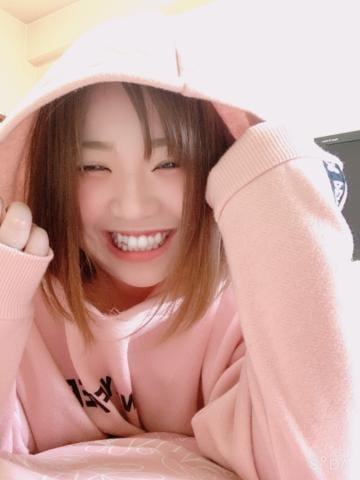 「終わっちゃ(^ฅ・ω・ฅ^)」05/04(火) 01:36 | みらんの写メ・風俗動画