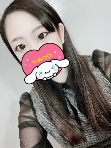 「おはよ!」05/04(火) 10:55 | あみの写メ・風俗動画