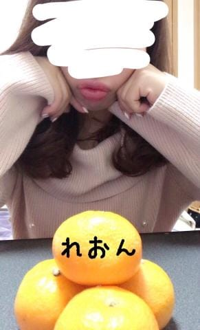 「今日の」12/26(火) 12:59 | れおんの写メ・風俗動画