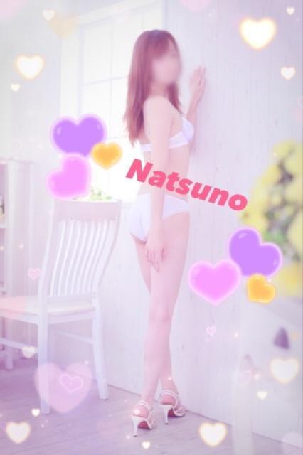 「出勤中です♪♪」05/04(火) 18:15 | NATUNO/なつのの写メ・風俗動画