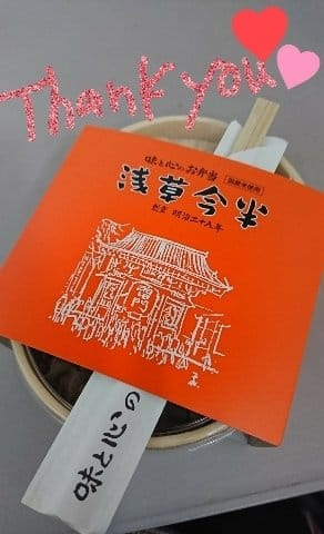 「こんにちは」12/26(火) 15:34 | 杏樹(あんじゅ)の写メ・風俗動画
