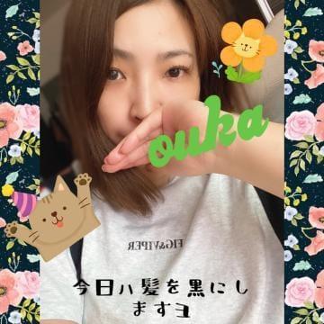 「今日の変化?・オウカ」05/05日(水) 18:15   オウカの写メ・風俗動画