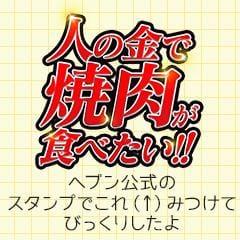 「【使いみちに迷うね これ】」05/05(水) 18:16   幸咲 あんじゅの写メ・風俗動画