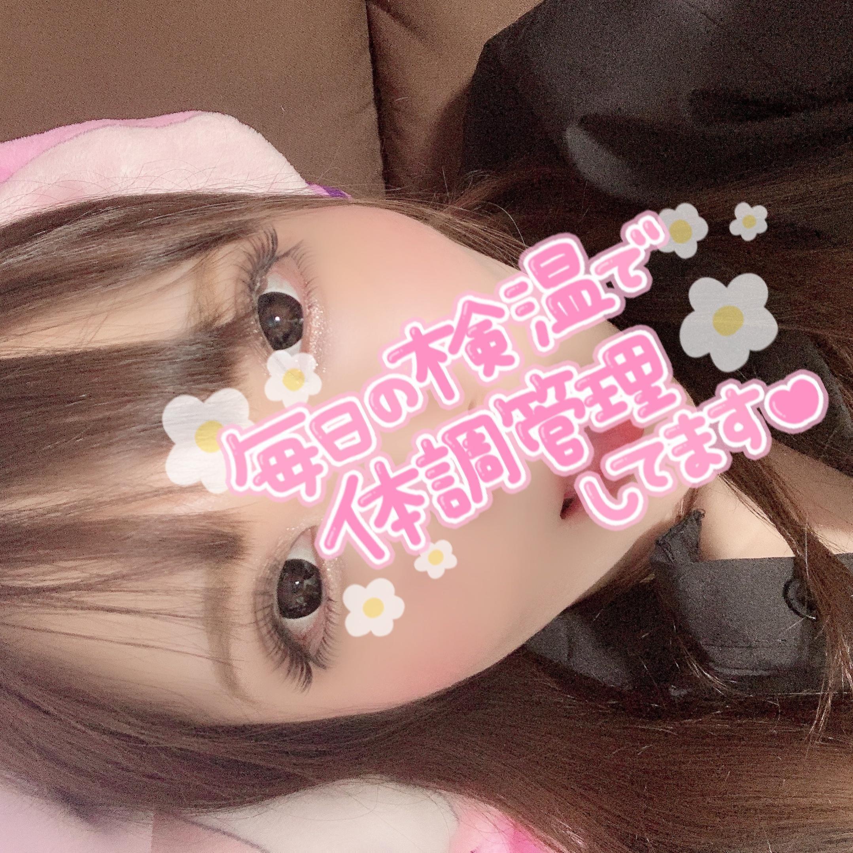 GW最終日よ! 05-05 06:59   ひなみの写メ・風俗動画