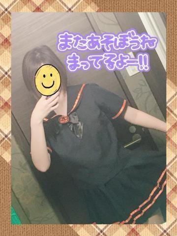 「Tさん꙳★*゚」05/05(水) 21:24 | ゆみの写メ・風俗動画