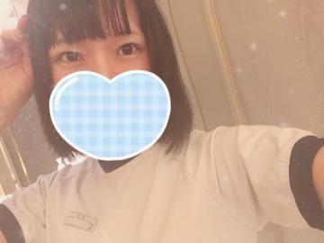 「」05/06日(木) 02:15 | ぴっぴの写メ・風俗動画