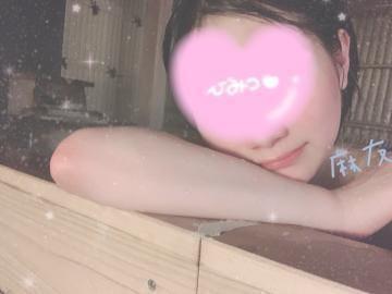 「いい湯だな〜?」05/06(木) 10:02 | 麻友/まゆの写メ・風俗動画