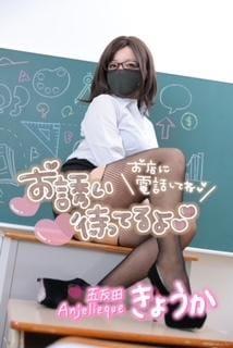 「暑いね〜」05/06(木) 12:20 | きょうかの写メ・風俗動画