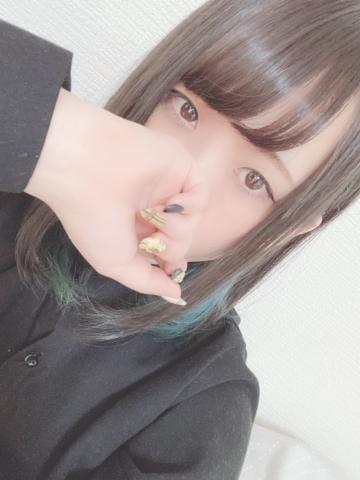 「△ おはよ」05/06(木) 12:54   つばさ☆AVより抜けるエロボディの写メ・風俗動画