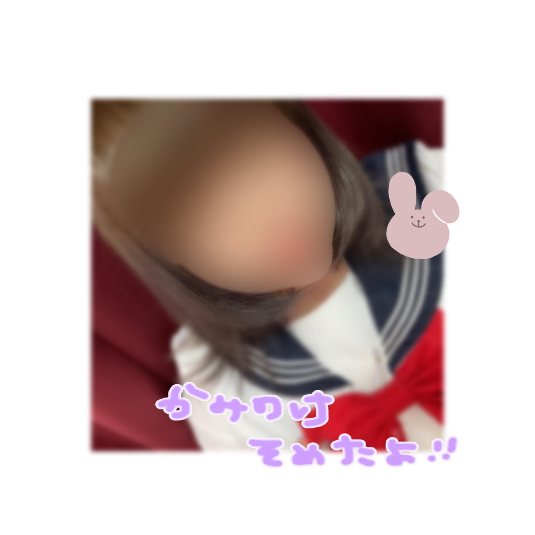 「こんにちは!」05/06日(木) 15:37 | さえの写メ・風俗動画