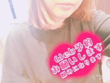 「5月7日☆」05/06日(木) 17:22 | ほなみの写メ・風俗動画