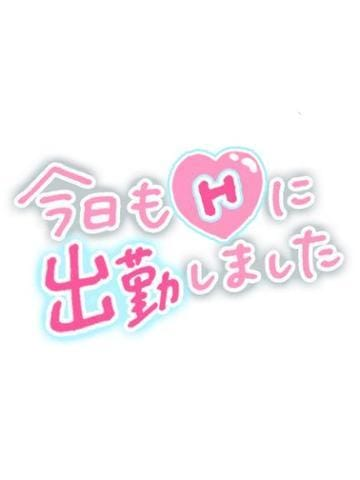 「出勤しました」05/06(木) 19:27 | ★まりあ★の写メ・風俗動画