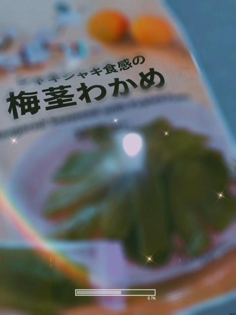 「」05/06(木) 19:43 | あかりの写メ・風俗動画