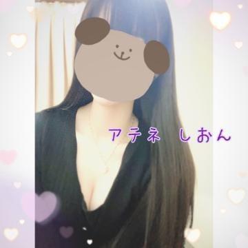 「ありがとう」05/06日(木) 22:44 | しおんの写メ・風俗動画
