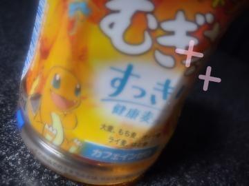 「▽昨日とお礼と?.」05/07日(金) 10:41   えなの写メ・風俗動画