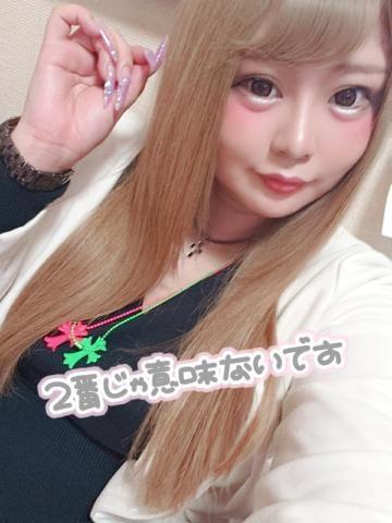 「ごはん?」05/07日(金) 12:54 | ミサミサ♪の写メ・風俗動画