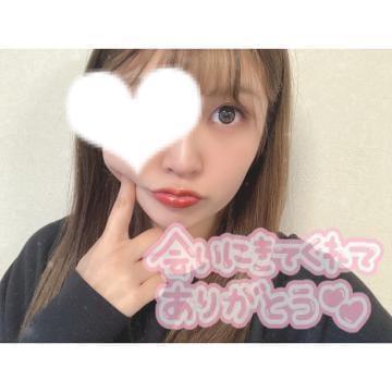 「次の時間^^」05/07日(金) 17:31   るいなの写メ・風俗動画