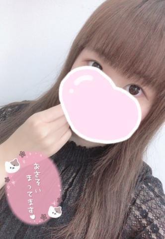 「まだまだーっ!!? ??」05/07(金) 18:16 | るるの写メ・風俗動画