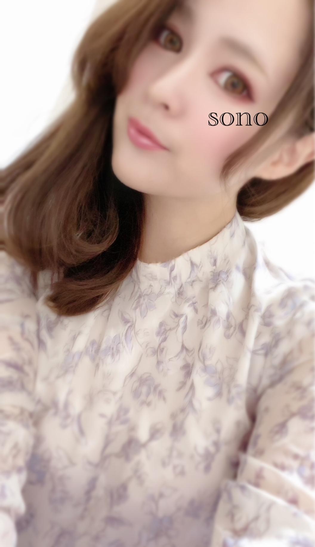 「Today's sono」05/07(金) 18:44 | 奏乃-その-の写メ・風俗動画