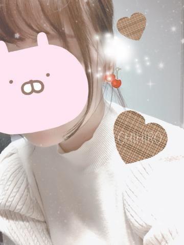 「出勤しました??」05/07(金) 19:30 | ☆千尋☆ちひろの写メ・風俗動画